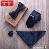 鑫娜韓版男士休閒商務正裝潮男領結領帶領帶夾5件禮盒裝套裝 魔法數碼館