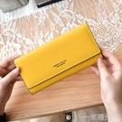 錢夾黃色招財錢包百搭2021長款女新款手拿包簡約時尚皮夾子女式潮 一米陽光