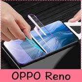 【萌萌噠】歐珀 OPPO Reno2 Z 十倍變焦版 兩片裝水凝膜 高清高透全覆蓋防爆防刮防指紋 全包軟膜