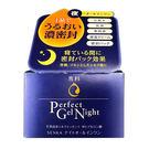 專科一瓶多效晚安組【康是美】...
