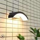 超實惠 壁燈 高亮LED戶外壁燈感應防水現代簡約庭院室外門口陽台牆壁露檯燈具 2色可選W8077含感應