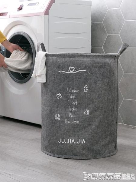 居家家 北歐可折疊臟衣籃防水洗衣籃 棉麻浴室臟衣服收納筐臟衣簍 印象家品