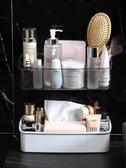 衛生間多功能置物架免打孔壁掛洗漱台收納櫃浴室掛墻化妝品收納架  ATF 極有家