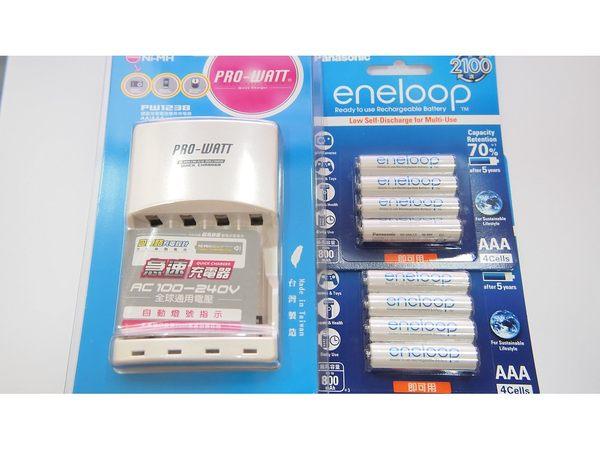 全館免運費【電池天地】 PRO-WATT PW1238四迴路充電器+國際牌 eneloop 4號鎳氫低自放充電電池8顆
