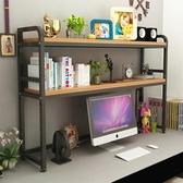 書桌置物架桌上桌面書架簡易 學生用宿舍多層簡約 電腦桌子收納架YTL