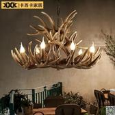 吊燈 美式鄉村復古工業風鹿角吊燈服裝店餐廳客廳酒吧裝飾創意個性燈具 全館DF