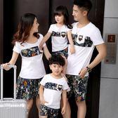 親子裝夏裝新款潮 全家裝一家三口裝套裝母子母女短袖T恤春裝