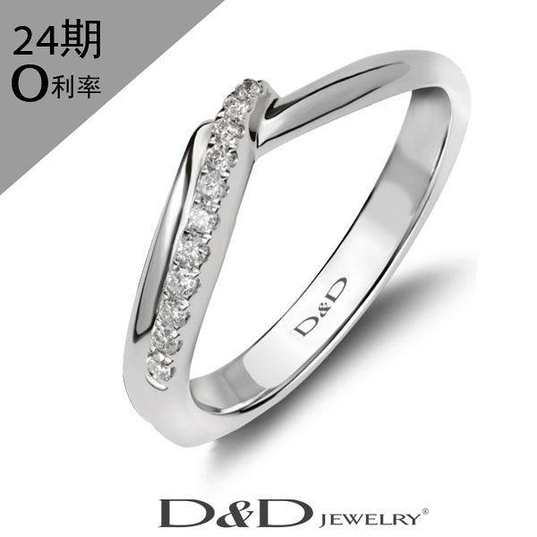 D&D 婚戒 對戒 女款 諾言 鑽石戒指 LOVE TRULY II