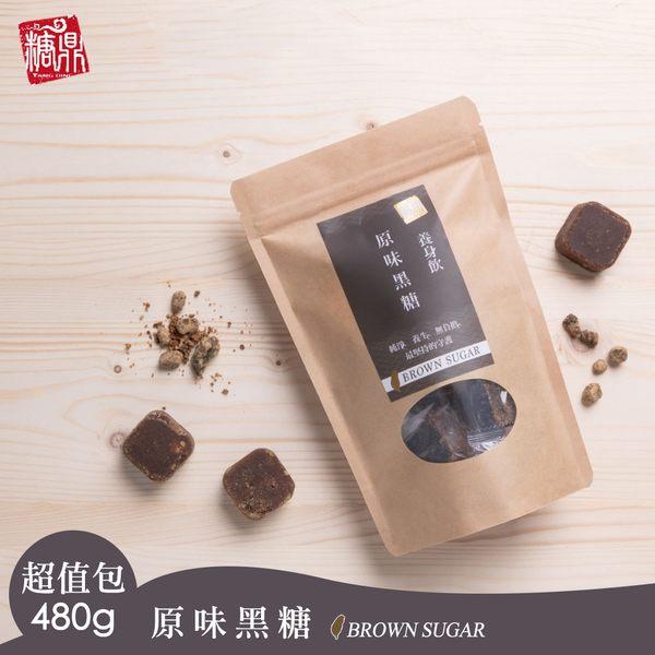 糖鼎 原味黑糖480g 養生茶磚超值包 黑糖磚(購潮8)