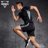 跑步運動套裝男夏季夜跑健身房裝備吸汗冰絲速干衣籃球訓練健身服 依凡卡時尚