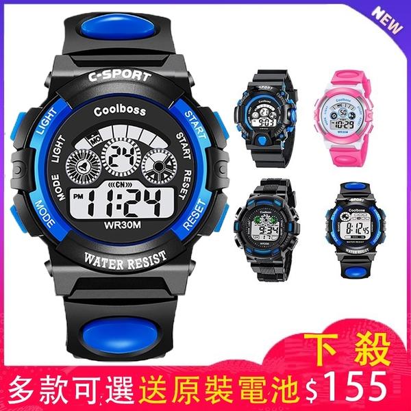 兒童手錶正韓手錶男童電子錶中小學生夜光防水可愛小孩女童手錶【限時八折】