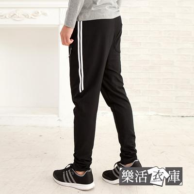 【SP702】極簡滾邊不起球休閒運動棉褲(共三色)● 樂活衣庫