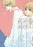 【二手書R2YB】b 2009年7月《Because of Love》