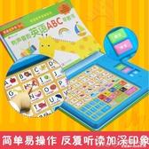 邦臣小紅花 點讀發聲書0-1-2-3-4-6歲幼兒早教書 兒童英文單詞兒歌 【快速出貨】