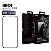 iMos iPhone11 (6.1) 0.23mm點膠滿版SGG藍寶石玻璃螢幕保護貼