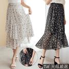 【天母嚴選】不規則荷葉邊碎花雪紡長裙(共二色)
