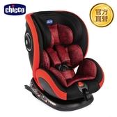【新款上市】chicco-Seat 4 Fix Isofix安全汽座-罌粟紅