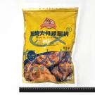 1J1A【魚大俠】FF318紅龍照燒雞腿...