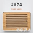 小茶盤家用茶具小型簡易創意個性時尚現代簡約儲水式竹制托盤茶海茶臺 LJ6713【極致男人】
