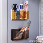磁鐵冰箱置物架廚房冰箱側邊掛架保鮮膜紙巾收納架洗衣機收納神器