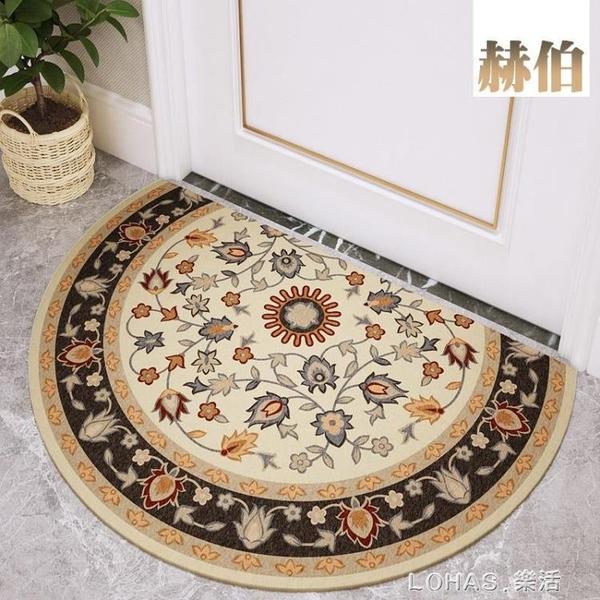 半圓形地毯美式臥室床邊地墊歐式復古家用客廳入戶門墊進門衛生間