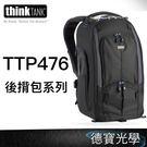 ThinkTank StreetWalker V2.0 街頭旅人後背包 TTP476 TTP720476 後背包系列 總代理公司貨