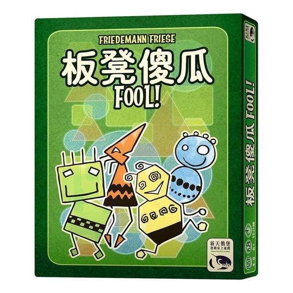 『高雄龐奇桌遊』板凳傻瓜 FOOL 繁體中文版  ★正版桌上遊戲專賣店★