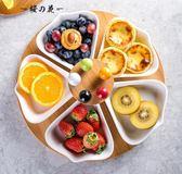 北歐陶瓷果盤創意現代客廳水果拼盤歐式干果盤子分格盤家用零食盤【櫻花本鋪】
