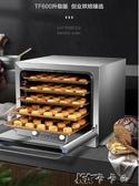 5層同烤商用大型容量熱風循環TF610電烤爐烤雞爐風爐烤箱 卡卡西YYJ