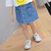 中小童洋氣牛仔裙兒童韓版半身裙女童裙子童裝短裙2019春夏裝新款