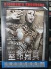 挖寶二手片-E56-001-正版DVD-電影【窒命寫真】-艾莉莎庫絲柏 普魯特泰勒文斯(直購價)