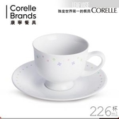 【美國康寧】星光熠熠咖啡杯組(FA0202)