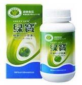 【台灣綠藻】綠寶綠藻片 (900錠)2入