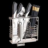 刀架刀座插放菜刀具置物架子廚房用品304不銹鋼收納架家用多功能