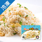 金品揚州碎金炒飯280g【愛買冷凍】