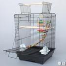 鳥籠 式鐵藝放開式實用型大號鸚鵡籠和尚小太陽籠玄鳳吸蜜JY【快速出貨】