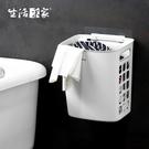 浴室 換洗衣物髒衣籃 強力無痕貼 生活采...