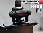 《飛翔無線》DIAMOND K400 (日本進口) 大型 固定型 天線座〔 二段型 角度調整 〕