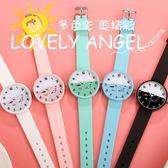 兒童手錶—女士手錶防水時尚新款韓版潮流休閒大氣學生兒童手錶大童可愛 草莓妞妞