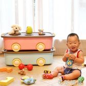 兒童玩具收納箱寶寶嬰兒整理箱大號衣服物儲物箱卡通收納盒收納筐  WD 聖誕節快樂購