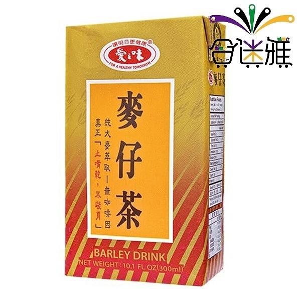 【免運直送】愛之味麥仔茶300ml(24瓶/箱)X2箱【合迷雅好物超級商城】-01