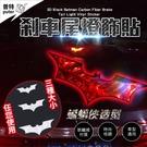 普特車旅精品【CW0290】3D碳纖維汽...