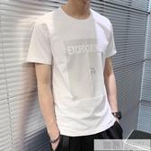 純棉t恤男士短袖2020夏季新款上衣潮流寬鬆半袖薄體恤打底衫  韓慕精品