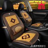 木珠子涼座墊 轎車麵包車貨車竹片椅墊 夏季透氣汽車坐墊 酷斯特數位3cYXS