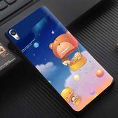 [文創客製化] Sony Xperia XA XA1 Ultra F3115 F3215 G3125 G3212 G3226 手機殼 226