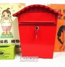 【加厚款式】紅色大號信報箱掛牆帶鎖意見箱報紙箱創意信箱學校郵箱