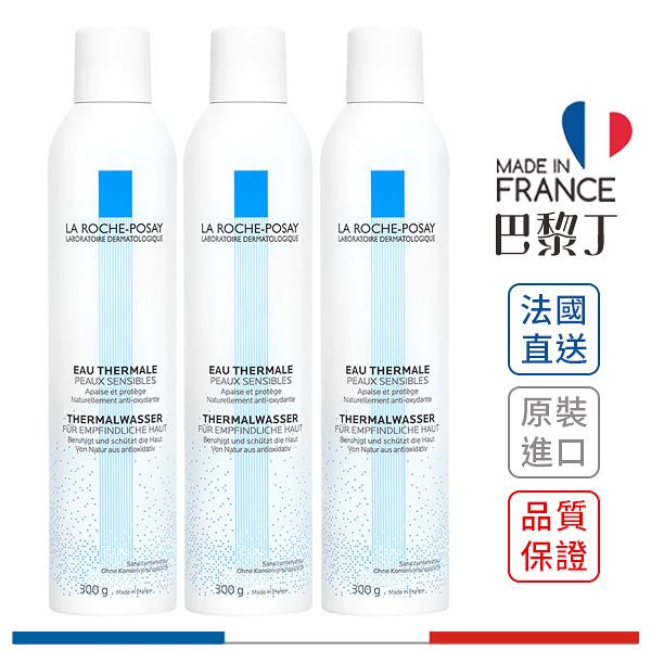 La Roche-Posay 理膚寶水 溫泉舒緩噴液(大) 300ml (3入組)【巴黎丁】