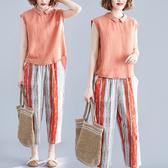 棉麻褲子大碼女夏薄款胖mm寬鬆休閒褲鬆緊腰顯瘦條紋七分褲哈倫褲