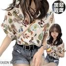 EASON SHOP(GW6349)韓版...