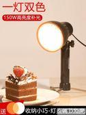 淘寶靜物拍攝燈 蜜蠟美食白暖光攝影燈小型桌面手機拍照LED補光燈